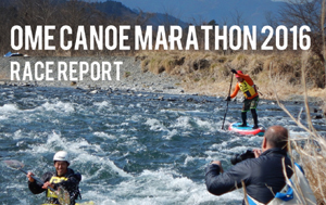 Ome Canoe Marathon   —River race report—