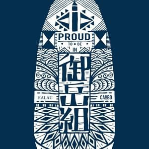 御岳組 T-shirt & Parka 限定販売