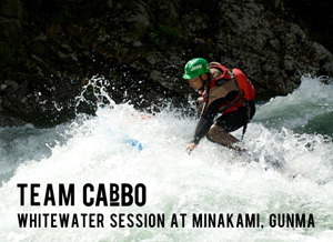 Whitewater SUP session at Minakami, Gunma
