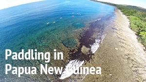 Papua NewGuinea アドベンチャートリップレポート