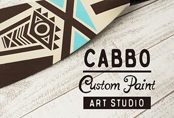 CABBO Custom Paint 世界で一本のオリジナルパドル