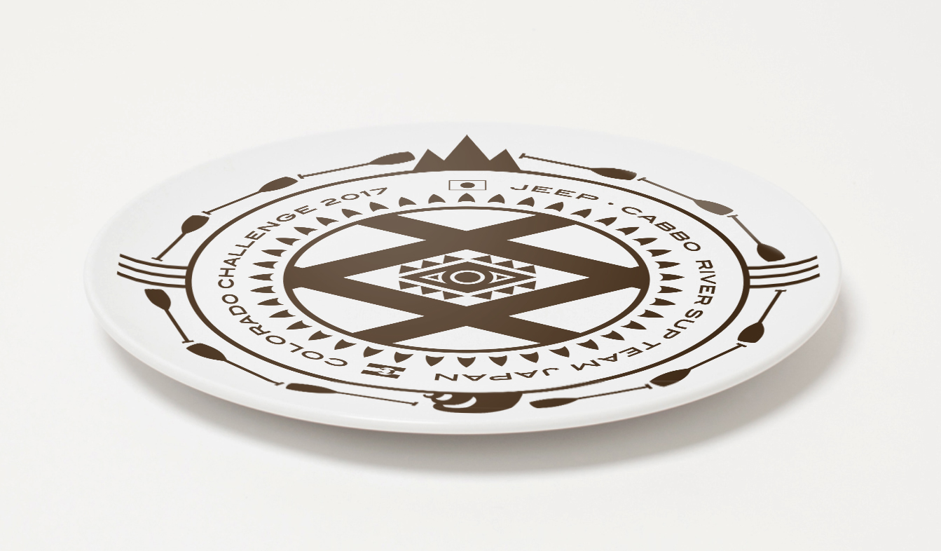 dinner_plate2