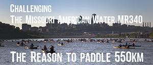 ミズーリ川を550km漕いできます。