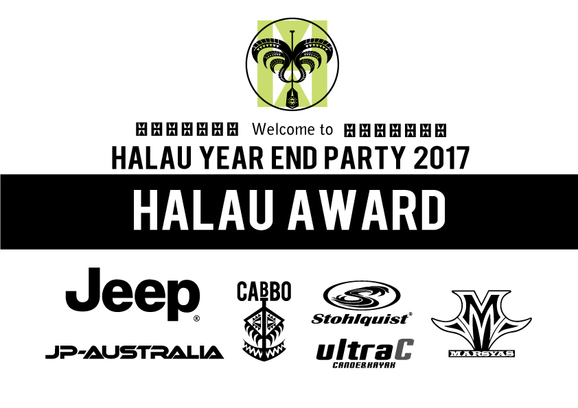 halauparty_slide1