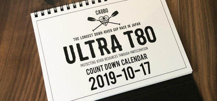 ULTRA T80 desk top calendar!!