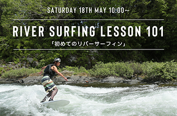 River surfing lesson!!