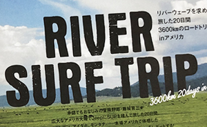 River Surf Trip in America