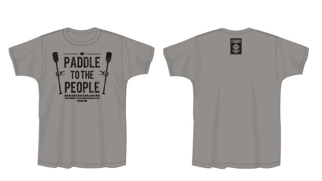 PaddletoPeople_Tshirt_fix_gray