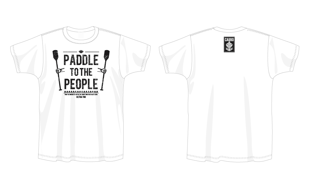PaddletoPeople_Tshirt_fix_white