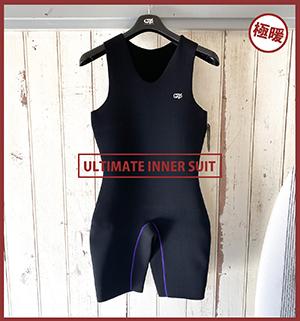 Premium Black Inner suit